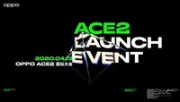 OPPO Ace2(8GB/128GB/全網通/5G版)發布會回顧0