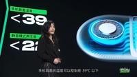 OPPO Ace2(8GB/256GB/全网通/5G版/EVA限定版)发布会回顾5