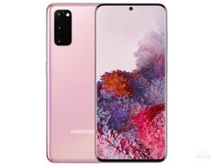 三星Galaxy S20(12GB/128GB/全網通)