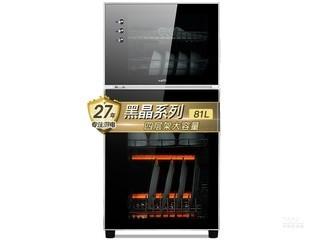 华帝ZTP108-GB101