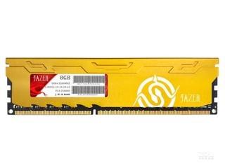 棘蛇8GB DDR4 3200