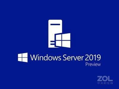 Microsoft  Windows SERVER 2019数据中心版