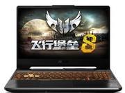 华硕 飞行堡垒8(i5 10300H/8GB/512GB/GTX1650)