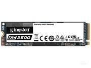 金士顿 KC2500(2TB)