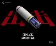 OPPO Ace2(8GB/256GB/全网通/5G版/EVA限定版)官方图7