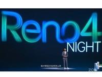 OPPO Reno4 Pro(12GB/256GB/全网通/5G版)发布会回顾0