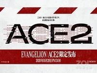 OPPO Ace2(8GB/256GB/全网通/5G版/EVA限定版)官方图0