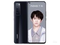 【新款到货2699元】华为 nova 7(8GB/128GB/5G版/全网通)