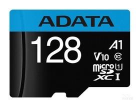 威刚C10 A1(128GB)