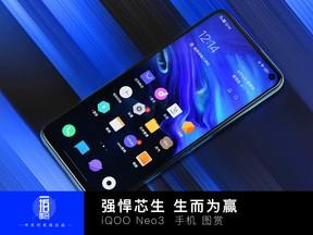 強悍芯生 生而為贏 iQOO Neo3手機圖賞