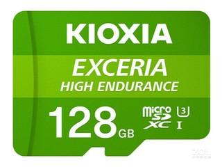 铠侠EXCERIA HIGH ENDURANCE(128GB)