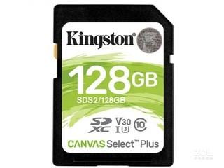 金士顿SDS2/128GB