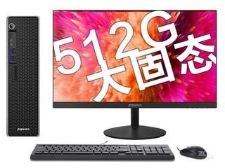 清华同方精锐M820(i5 9400/8GB/512GB/集显/21.5LCD)