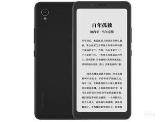 海信阅读手机A5 Pro(4GB/64GB/全网通/经典版)