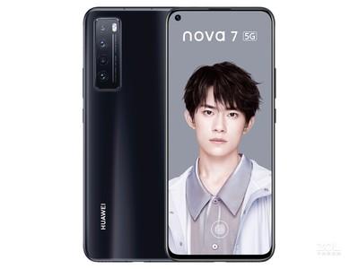 华为 nova 7(8GB/128GB/5G版/全网通)