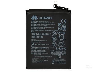 华为 P20/荣耀10原装电池(HB396285ECW)