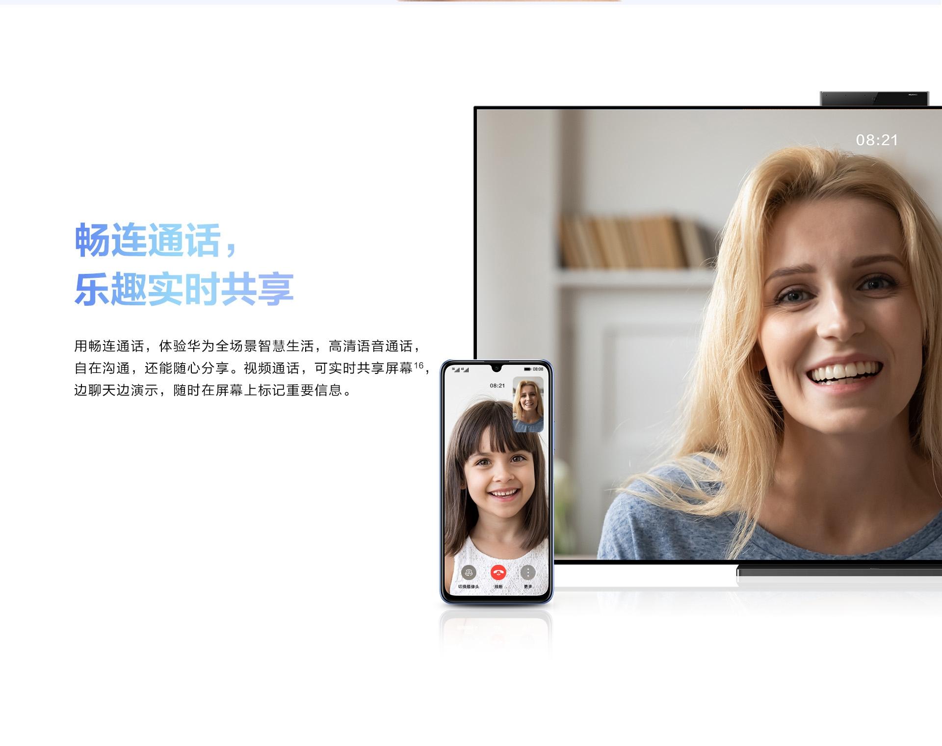 华为畅享20 Pro(6GB/128GB/全网通/5G版)评测图解图片16