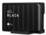 西部数据BLACK-D10 12TB