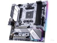 支持PCIe 4.0 七彩虹CVN B550M主板来袭
