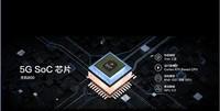 华为畅享20 Pro(6GB/128GB/全网通/5G版)发布会回顾4