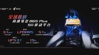 ROG 游戏手机3经典版(12GB/128GB/全网通/5G版)发布会回顾3