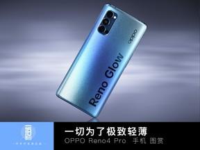 一切為了極致輕薄 OPPO Reno4 Pro手機圖賞