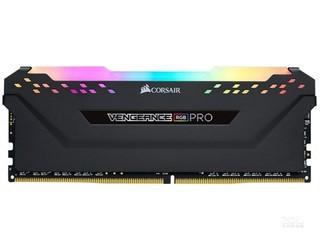 海盗船复仇者RGB PRO 16GB DDR4 3600(CM4X16GC3600C18W2D-CN)