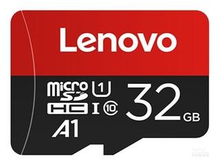 联想尊享MicroSDXC(32GB)