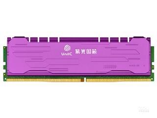 紫光16GB DDR4 2666 马甲条(台式机)