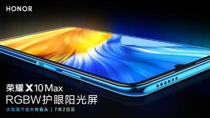 荣耀X10 Max官宣:搭载RGBW大屏 强光下也清晰