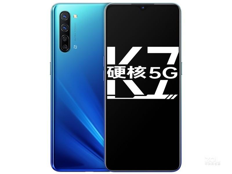 OPPO K7(8GB/128GB/全网通/5G版)