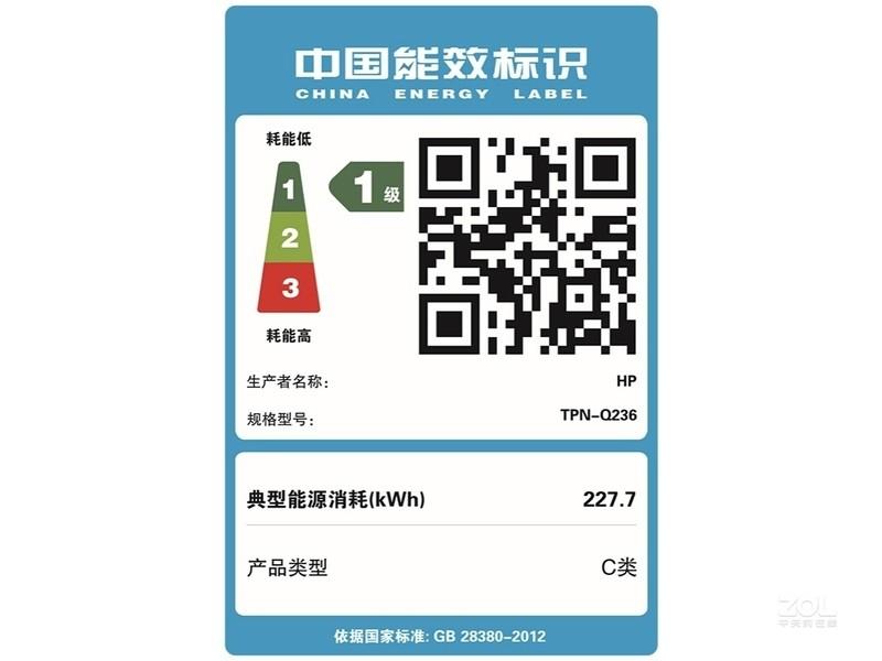 惠普暗影精灵6(i5 10300H/8GB/512GB/RTX2060)