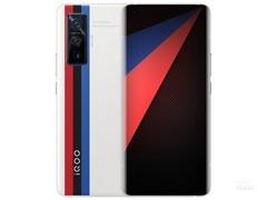 iQOO 5 Pro(8GB/256GB/全网通/5G版)