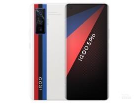 iQOO 5 Pro(12GB/256GB/全网通/5G版)