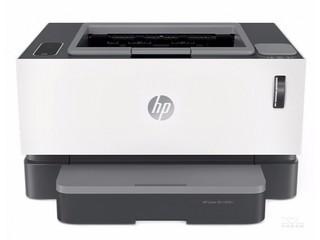 HP NS1020n