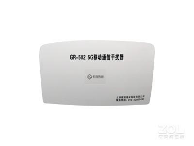 国融 GR-502