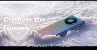 華為Mate40(8GB/128GB/全網通/5G版/玻璃版)發布會回顧5