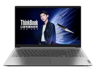 ThinkPad ThinkBook 15 2021(i5 1135G7/16GB/512GB/集显)