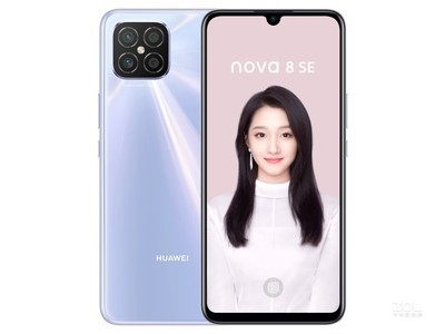 华为 nova 8 SE(8GB/128GB/全网通/5G版/标配版)6.53英寸 2400x1080像素 联发科 天玑720 6400万像素主镜头+800万像素超广角镜+