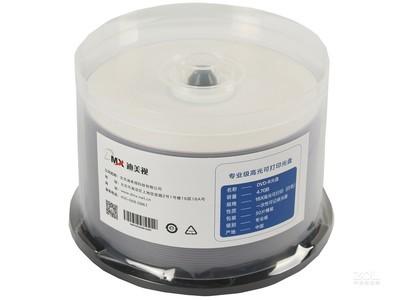 迪美视专业级光盘DVD-R  4.7G空白光盘存储 16x可打印  喷墨可打印 50片/桶