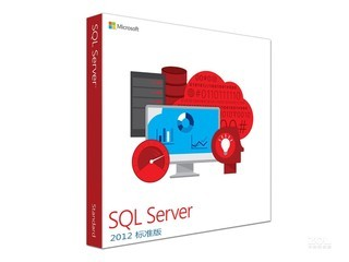 Microsoft SQL Sever 2012中文标准版(10用户)