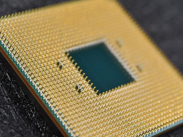 AMD 锐龙 9 5950X 处理器获得ZOL 2020年度卓越产品奖