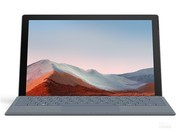 微软 Surface Pro 7+ 商用版(i7 1165G7/16GB/256GB/集显)