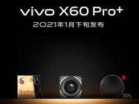 vivo X60 Pro+(8GB/128GB/全網通/5G版)官方圖2