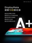 小米11(8GB/128GB/全网通/5G版)发布会回顾0