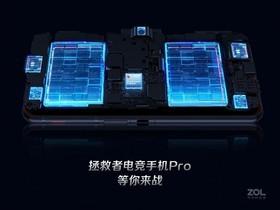 联想拯救者电竞手机2 Pro(全网通)