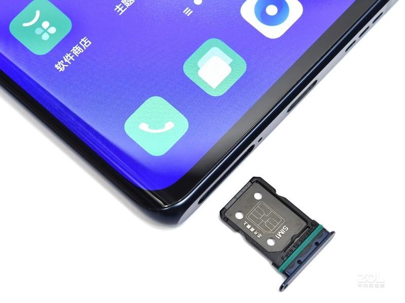 OPPO Reno5 Pro+(8GB/128GB/全网通/5G版)