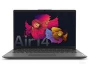 联想 小新 Air 14 2021 锐龙版(R5 5500U/16GB/512GB/集显)
