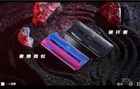 努比亚红魔6(8GB/128GB/全网通/5G版)发布会回顾7