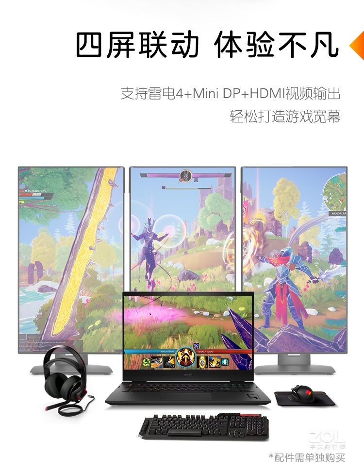 惠普暗影精灵7 Plus(i7 11800H/16GB/1TB/RTX3060)评测图解产品亮点图片19